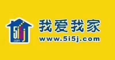 常州爱家伟业房地产经纪有限公司金坛新城吾悦分公司吾