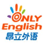 昂立外语金坛学校